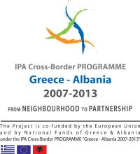 programme-logo-with-co-financing-statement-
